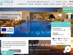 Vigla - 3 * Hotel - Village of Tholaria - Amorgos - Cyclades