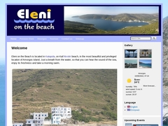 Eleni Studios - Ακατηγορία - χωριό Καταπόλα - Αμοργός