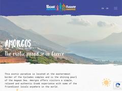 Pagali Hotel - Hôtel 2 * - Village de Lagkada - Amorgos - Cyclades