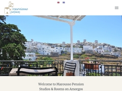 Marousso Pension - 1 key hotel - Chora - Amorgos - Cyclades
