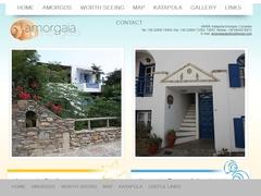 Amorgaia - Hôtel 2 clés - Village de Katapola - Amorgos - Cyclades