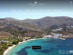 Pélagos - Hôtel 2 *- Village d'Egiali - Amorgos - Cyclades