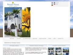 Panos Pension - Ξενοδοχείο 2 Κλειδιά - Katapola - Αμοργός - Κυκλάδες