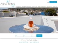 Barbara Pension - Μη Καταχωρημένο - Katapola - Αμοργός - Κυκλάδες