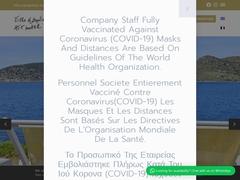 Villa Katapolianni Studios - 2 key hotel - Katapola - Amorgos