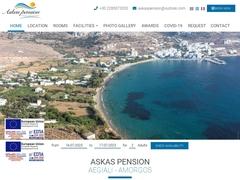 Ξενώνας Ασκάς - Ξενοδοχείο 3 Keys - Egiali - Αμοργός - Κυκλάδες