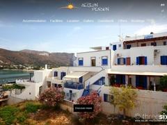 Πανσιόν Aegeon - Αδιάθετο - Ευγιάλη - Αμοργός - Κυκλάδες