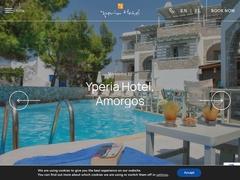 Ξενοδοχείο Yperia - Village of Egiali - Αμοργός - Κυκλάδες