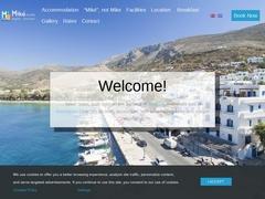 Mike Hotel - Hôtel 2 * - Egiali  - Amorgos - Cyclades
