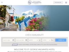 Agios Georgios Valsamitis Hotel - Hôtel 2 * - Katapola - Amorgos