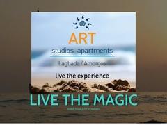 Art Studio Apts - Village Lagkada - Αμοργός - Κυκλάδες