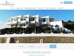 Πανσιόν Καστελόπετρα - χωριό Καταπόλα - Αμοργός - Κυκλάδες