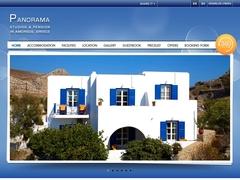 Panorama Studios - Hôtel 2 * - Village de Chora - Amorgos - Cyclades