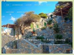 Pano Gitonia - Hôtel 2 * - Village de Potamos - Amorgos - Cyclades