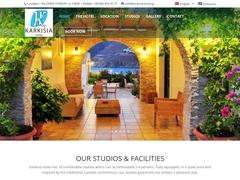Karkisia Studios - Χωρίς κατηγορία - Egiali - Αμοργός - Κυκλάδες