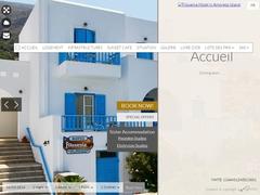 Filoxenia - Hôtel 2 * - Village d'Egiali - Amorgos - Cyclades