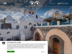 Anatoli - Hotel 1 * - Fira - Thira - Santorini - Cyclades