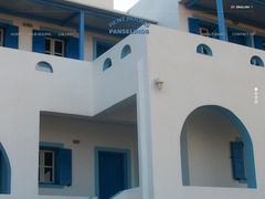 Panselinos Rooms - Unclassified hotel - Anafi Island - Cyclades