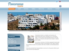 Panorama Rooms - Unclassified hotel - Anafi Island - Cyclades