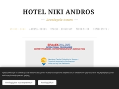 Niki Traditional - 4 * classified hotel - Andros island - Cyclades