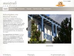 Maistrali Studios - ξενοδοχείο  4 κλειδιά - Μπατσί - Άνδρος - Κυκλάδες