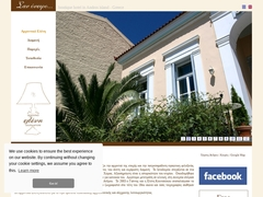 Eleni Mansion - 4 * classified hotel - City of Andros - Cyclades