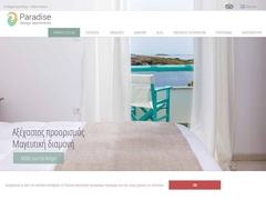 Paradise Design Apartments - ξενοδοχείο 3 * - Μπατσί - Άνδρος