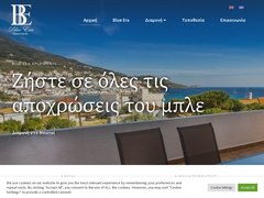 Blue Era - ξενοδοχείο  3 * - Μπατσί - Άνδρος - Κυκλάδες