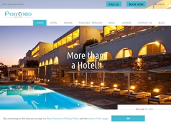 Ξενοδοχείο Perrakis - 3 αστέρων ξενοδοχείο - Κυπρί - Άνδρος - Κυκλάδες