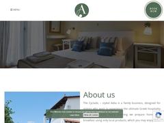 Aelia Apartments - 3 Keys Hotel - Kato Agios Petros - Andros
