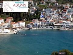 Adonis Guesthouse - 3 Keys Hotel - Batsi - Andros