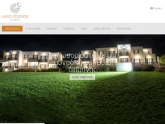 Likio Studios - 3 Keys Hotel - Batsi - Andros - Cyclades