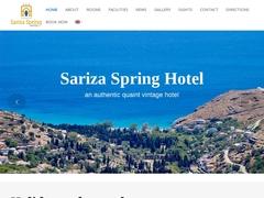 Pighi Sariza Hotel - 3 * Hotel - Apikia - Andros - Cyclades