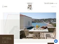 Ξενοδοχείο Krinos Suites - Ξενοδοχείο 3 * - Μπατσί - Άνδρος - Κυκλάδες