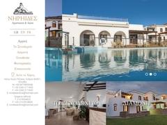 Niriides Hotel - Ξενοδοχείο 3 * - Κάτω Άγιος Πέτρος - Άνδρος