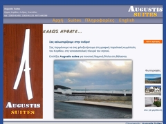 Augustis Suites - Ξενοδοχείο 3 * - Όρμος Κορθίου - Άνδρος - Κυκλάδες