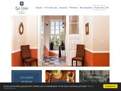 Egli Hotel - Ξενοδοχείο 3 * - Όρμος Χώρα - Άνδρος - Κυκλάδες