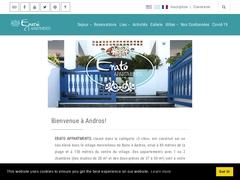 Erato Apartments - 2 Keys Hotel - Batsi - Andros - Cyclades