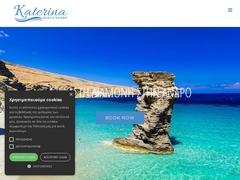 Katerina Beach Rooms - 2 Keys Hotel - Batsi - Andros - Cyclades