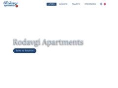 Rodavgi Studios - 2 Keys Hotel - Niborio - Andros - Cyclades