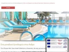 Chryssi Akti Hotel - 2 Keys Hotel - Batsi - Andros - Cyclades