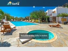 Villa Sofia Apartments - 1 * Hotel - Kato Agios Petros - Andros