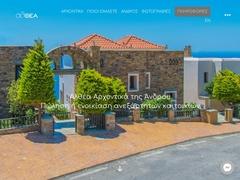 Ξενοδοχείο Althea - Κάτω Απρόβατο - Άνδρος - Κυκλάδες