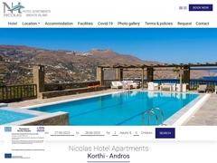 Nicolas Hotel Apartments - Όρμος Κορθίου - Άνδρος - Κυκλάδες