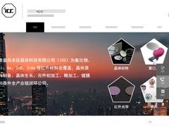 Δωμάτια Kymothoi & Pool Bar - Γαύριο - Άνδρος - Κυκλάδες