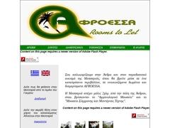 Διαμερίσματα Afroessa - Μεσσαριά - Άνδρος - Κυκλάδες
