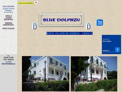 Blue Dolphin Rooms - Μπατσί - Άνδρος - Κυκλάδες