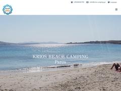 Πάρος Κάμπινγκ - χωριό Κρίος - Στην παραλία