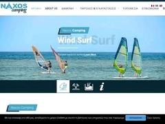 Κάμπος Νάξου - Village Agios Georgios - Ειδικό Surf