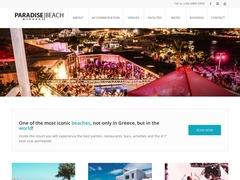 Paradise Beach Resort - Hôtel 2 * - Paradise - Mykonos - Cyclades